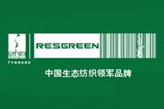 网站建设案例:湖南绿之韵生态纺织
